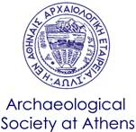 Archaeological Society at Athens logo